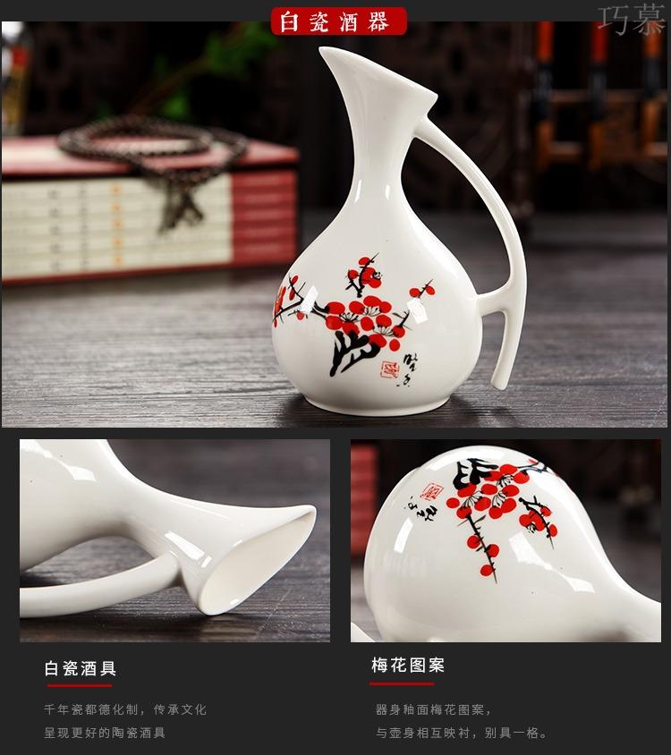 Qiao mu Japanese pure wine wine wine pot liquor points set of household ceramic hot temperature flagon flagon flagon of wine