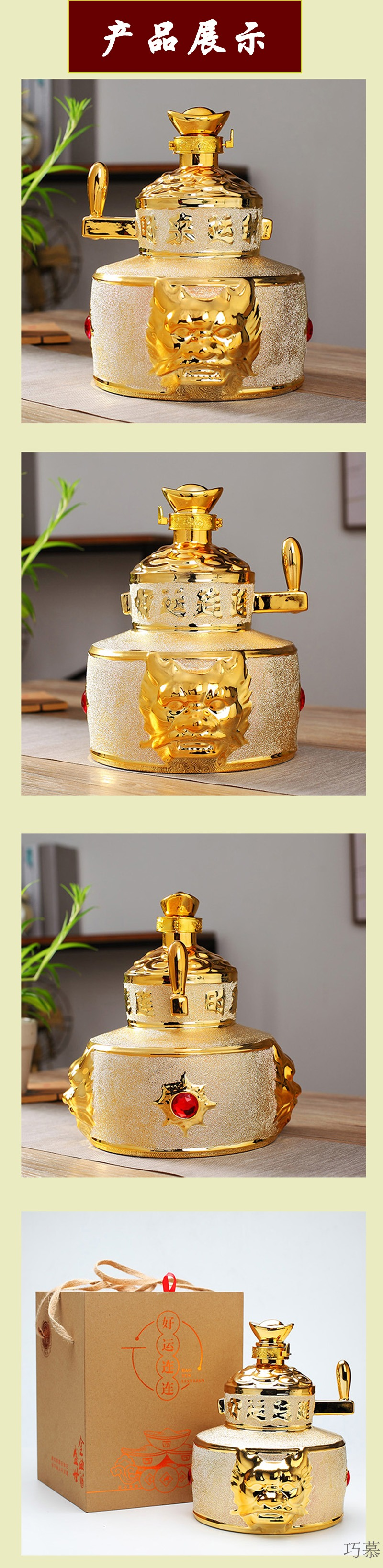Qiao mu 5 jins of grind arenaceous gold ceramic bottle sealed empty wine bottle wine furnishing articles fortunes craft decoration wine