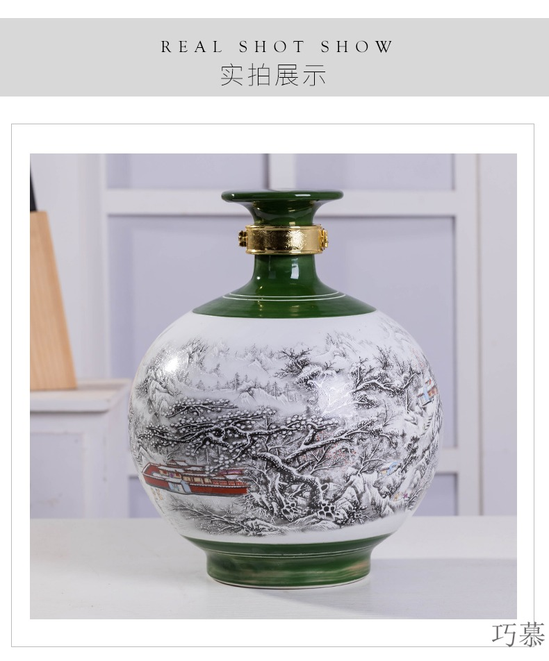 Qiao mu jingdezhen ceramic jars 10 kg snow seal wine it jars bottle wine pot brewing wine