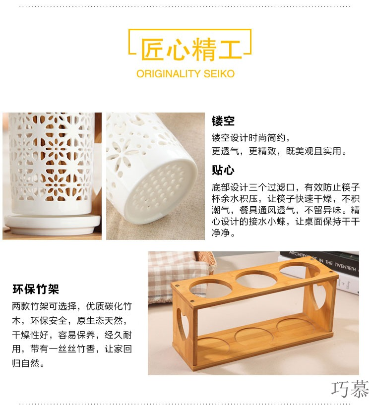 Qiao mu DHT northern wind ceramic chopsticks tube rack hollow - out of the three - cylinder chopsticks chopsticks rack drop box tableware chopsticks box