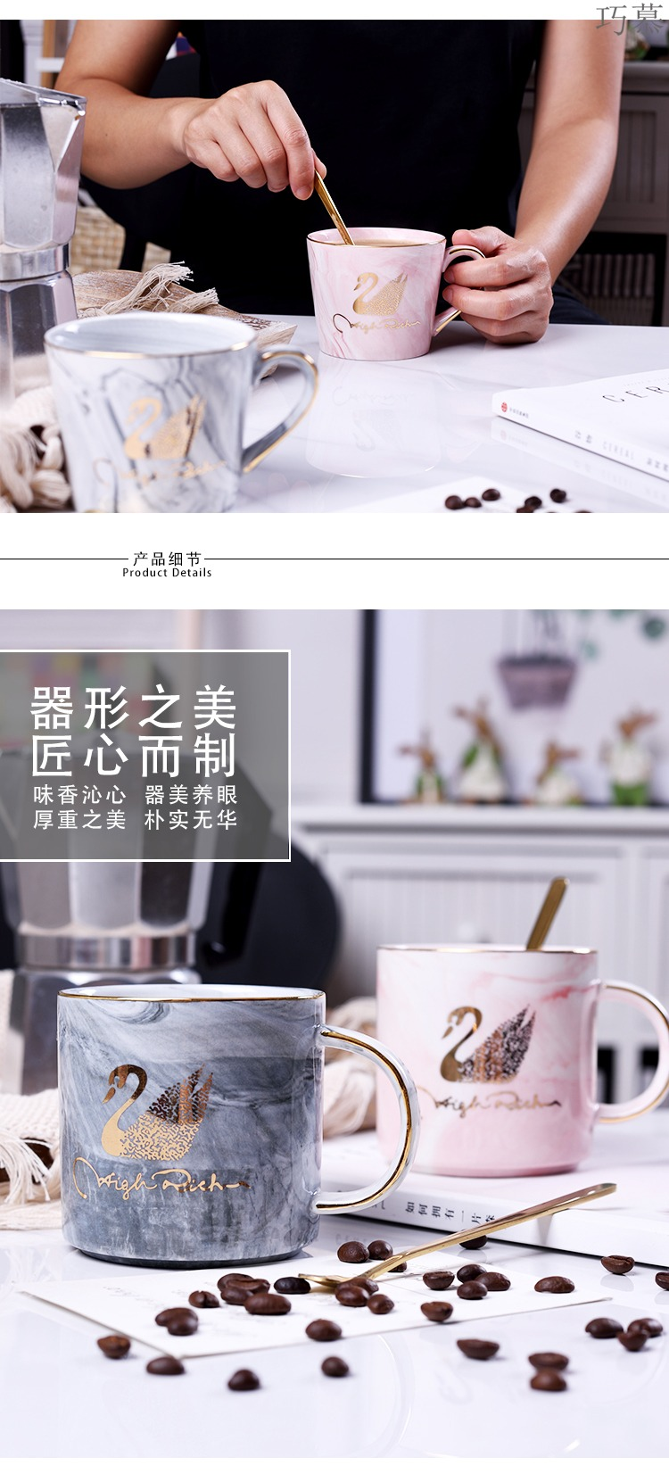 Qiao mu Nordic creative office glass marble paint ceramic keller with spoon, milk tea cups of coffee cup
