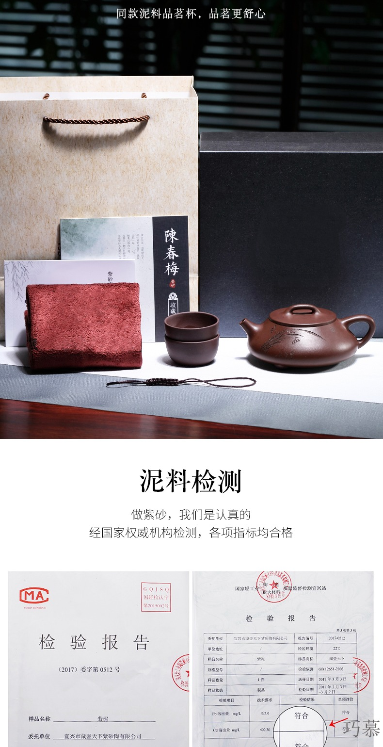 Qiao mu YH yixing undressed ore purple clay mud it pure masters all hand stone gourd ladle pot of kung fu tea set the teapot