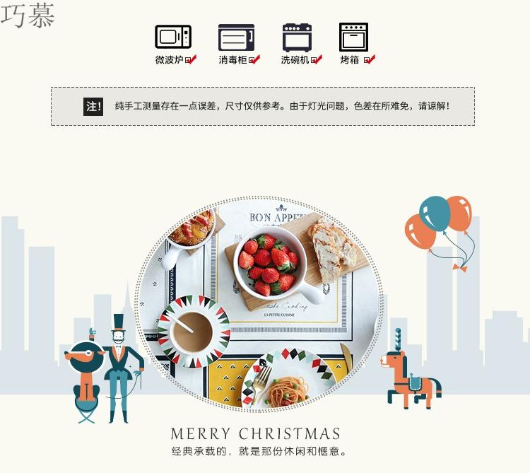 Qiao mu CDW lozenge case grain ceramic plate steak household food dish dish food dish coffee cup with the bowl PZ - 9