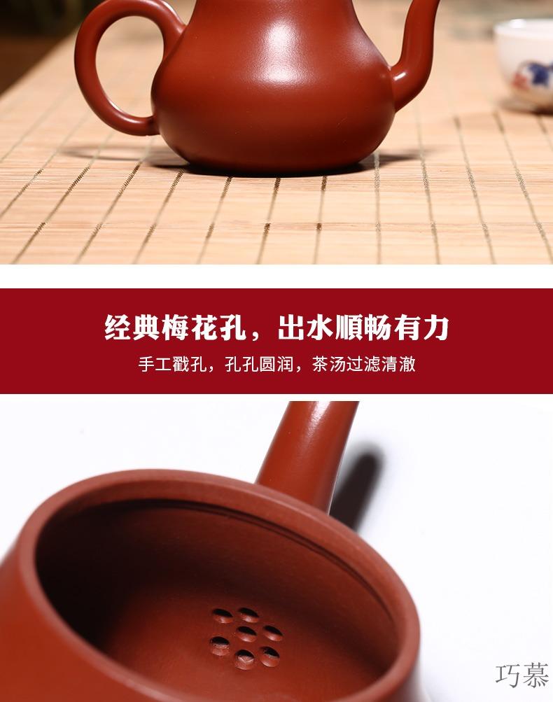 Qiao mu YM yixing undressed ore zhu mud are it by pure manual kung fu tea, pavilion pot