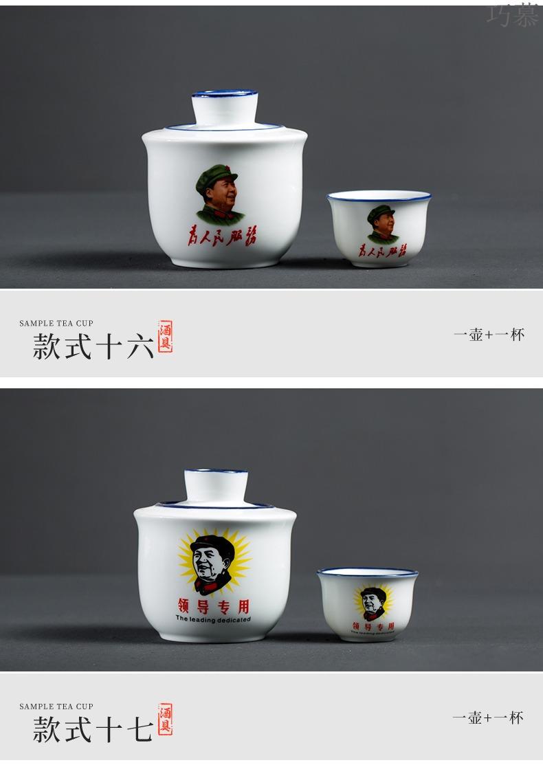 Qiao mu wen hip wine restoring ancient ways suit two half jins of ceramic perm hip home wine warm yellow rice wine wine