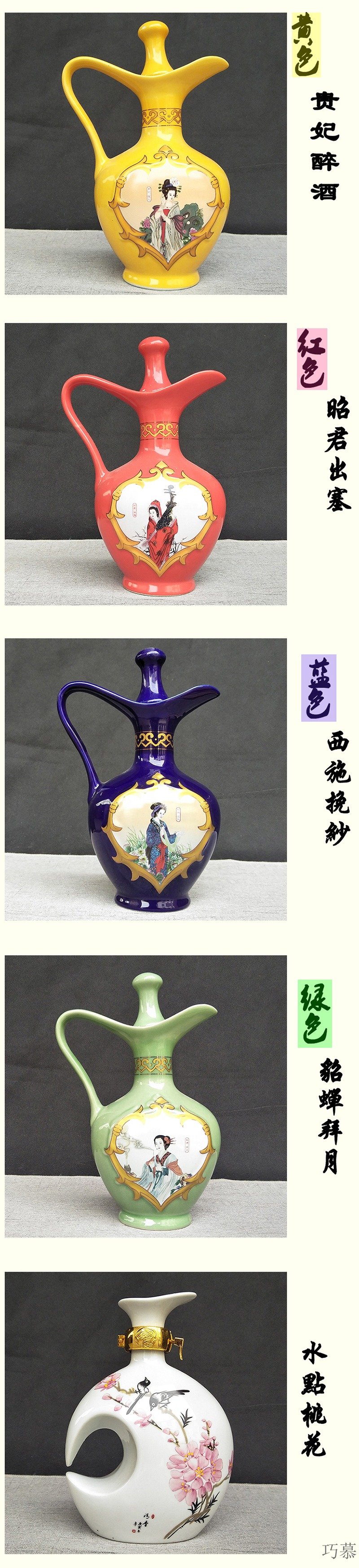Qiao mu jingdezhen household ceramics hip flask container seal empty wine bottle wine wine wine jar 1 catty a kilo