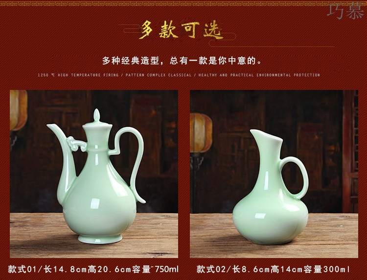 Qiao mu ceramics hip home wine Chinese celadon creative archaize points 1 catty single pot liquor wine package
