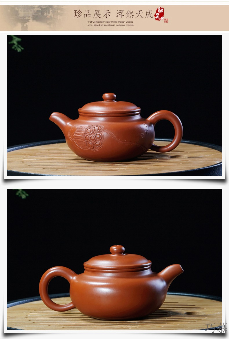 Qiao mu HM are it for yixing famous pure checking antique pot of run of mine ore zhu mud from the ceramic pot of tea