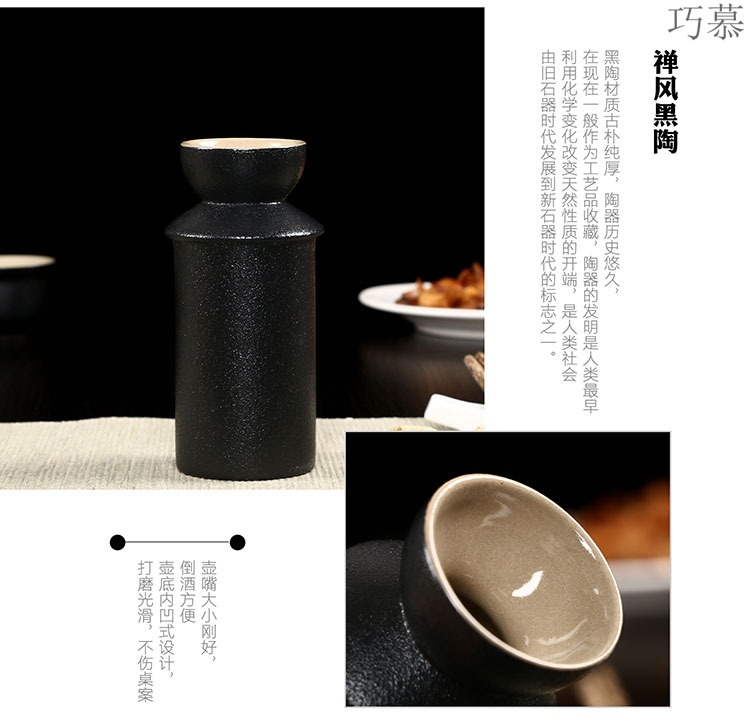 Qiao mu ceramic hot temperature wine pot hot hip hip flask temperature wine half jins of yellow rice wine warm boiled wine pot liquor jar of wine
