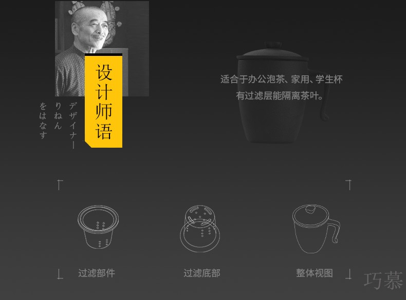 Qiao mu coarse ceramic keller ceramic filtering contracted office tea cups with cover cup home tea cup