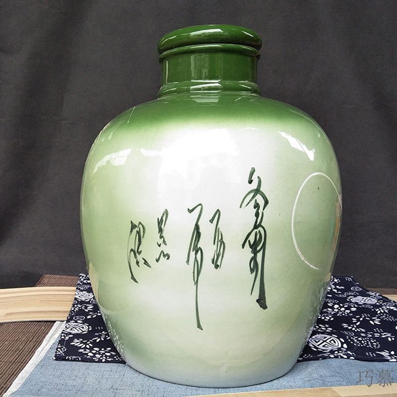 Qiao mu jingdezhen ceramic jar 20 jins 30 jins 10 jins of 50 kg big seal mercifully bottle wine empty it