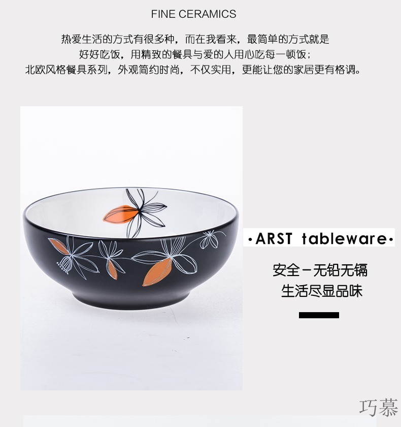 Qiao mu northern dishes dishes contracted household ceramics tableware suit to eat soup plate pull noodles bowl bowl sand