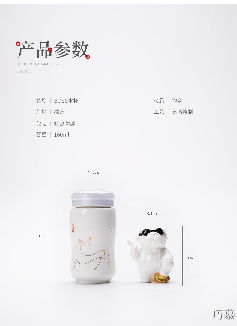 Qiao mu CMJ cup with a cup of household creative office boss cup with cover large capacity double ceramic cup
