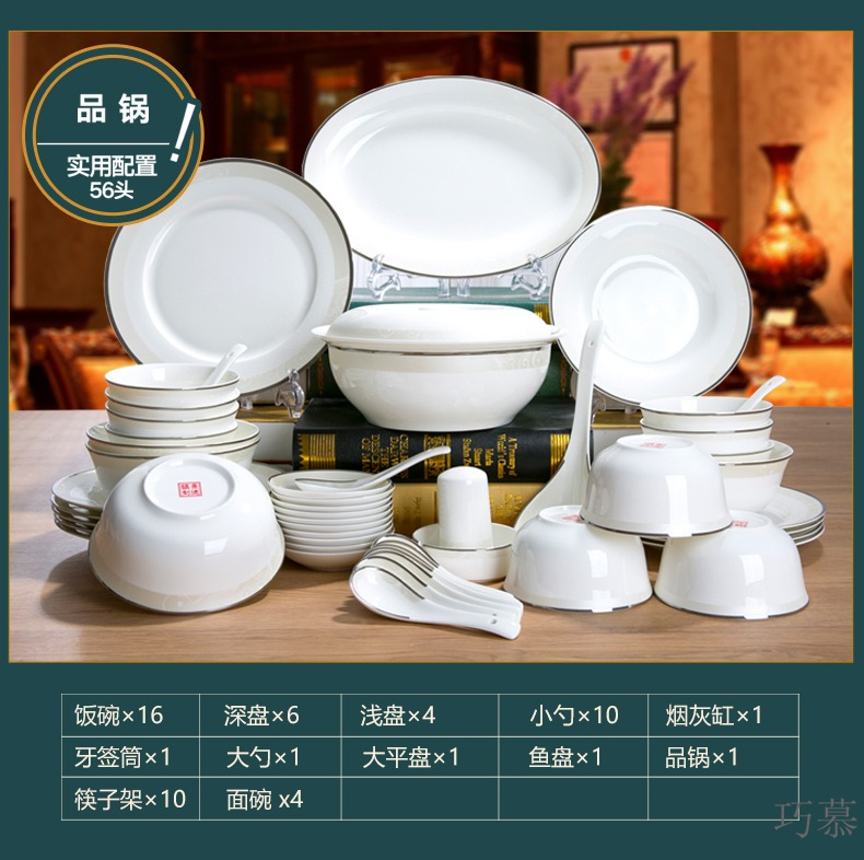 Qiao mu dishes suit household jingdezhen porcelain ipads European - style ceramics bowl of 28 and 56 kitchen head composite plate