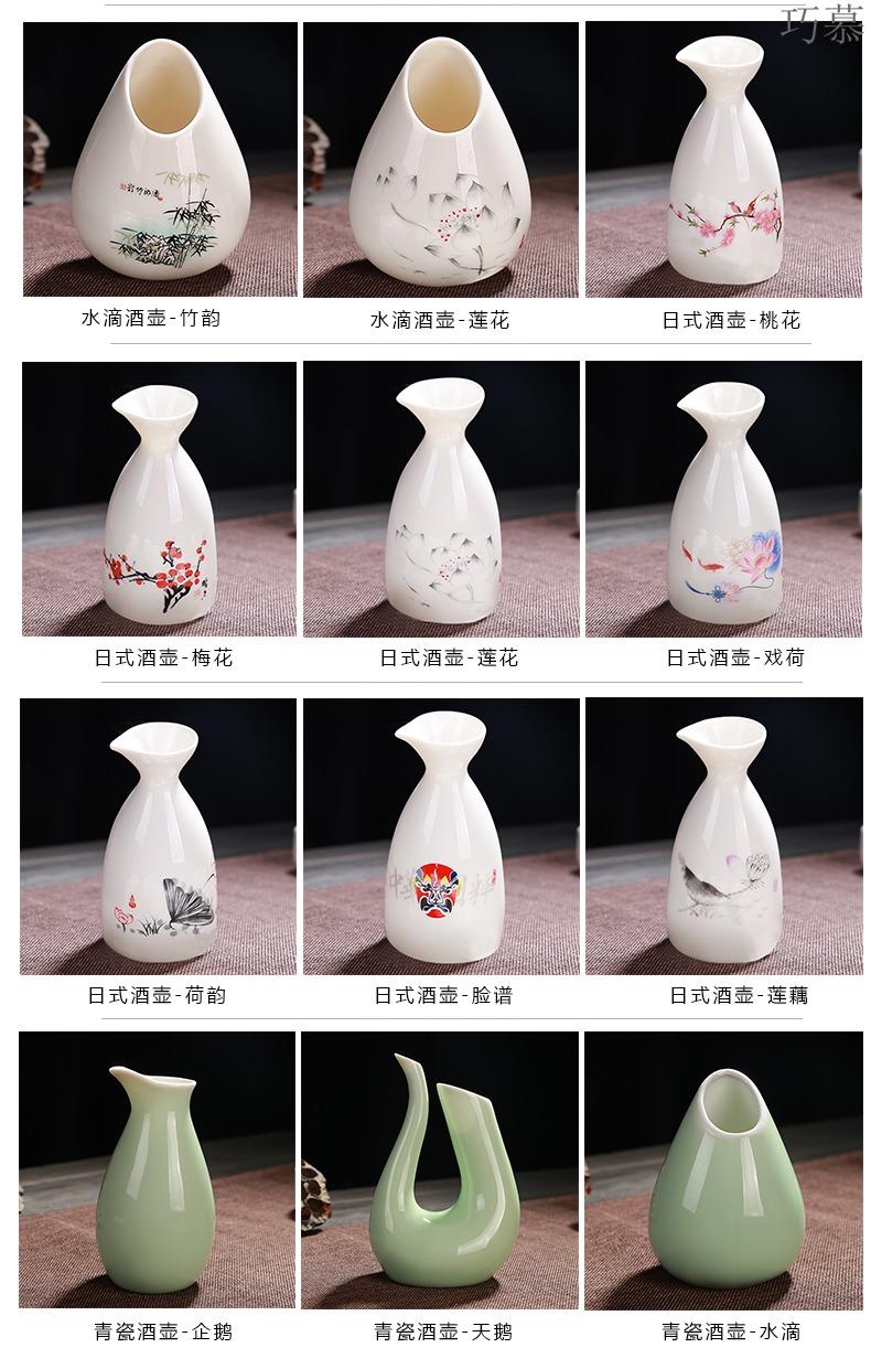 Qiao mu furnishing articles jars liquor liquor bottle decoration vase exchanger with the ceramics Japanese - style wine burned hip flask points