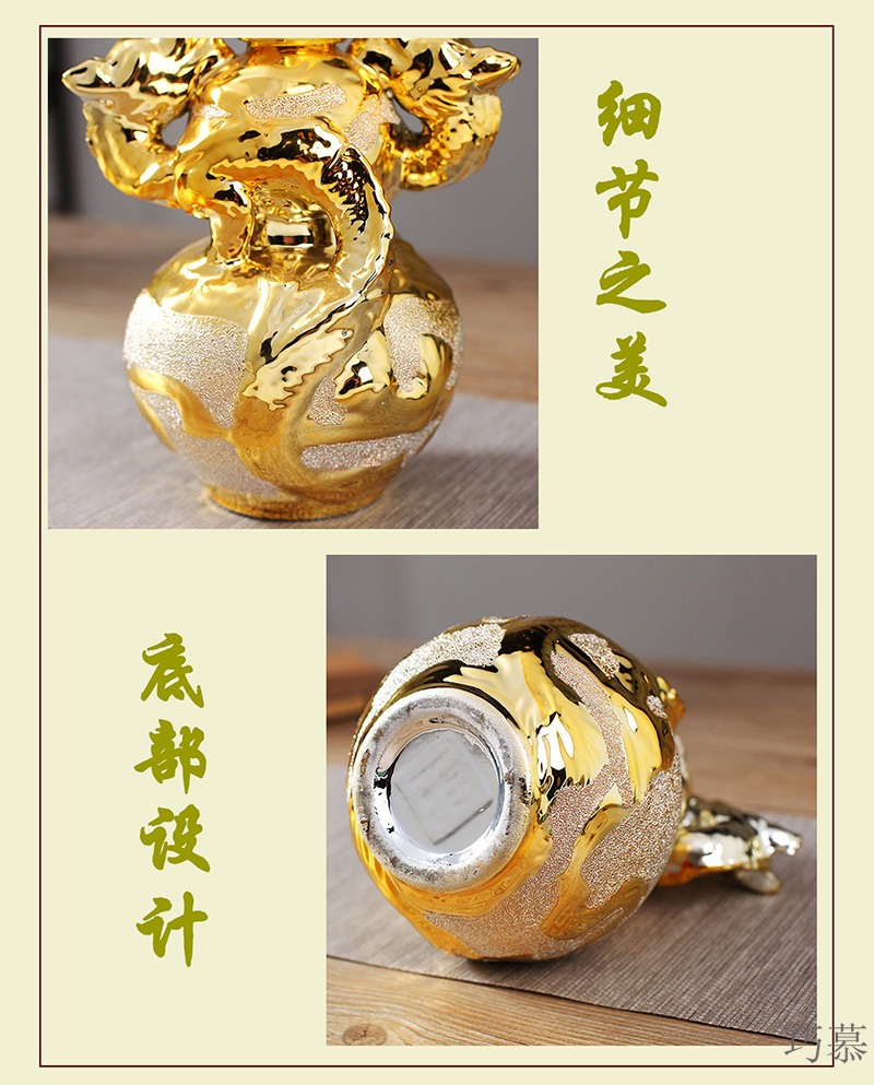 Qiao mu modern placer gold ceramic grinding gourd bottle ssangyong auspicious 1 catty 5 jins of 10 jins sealed empty jars hip flask