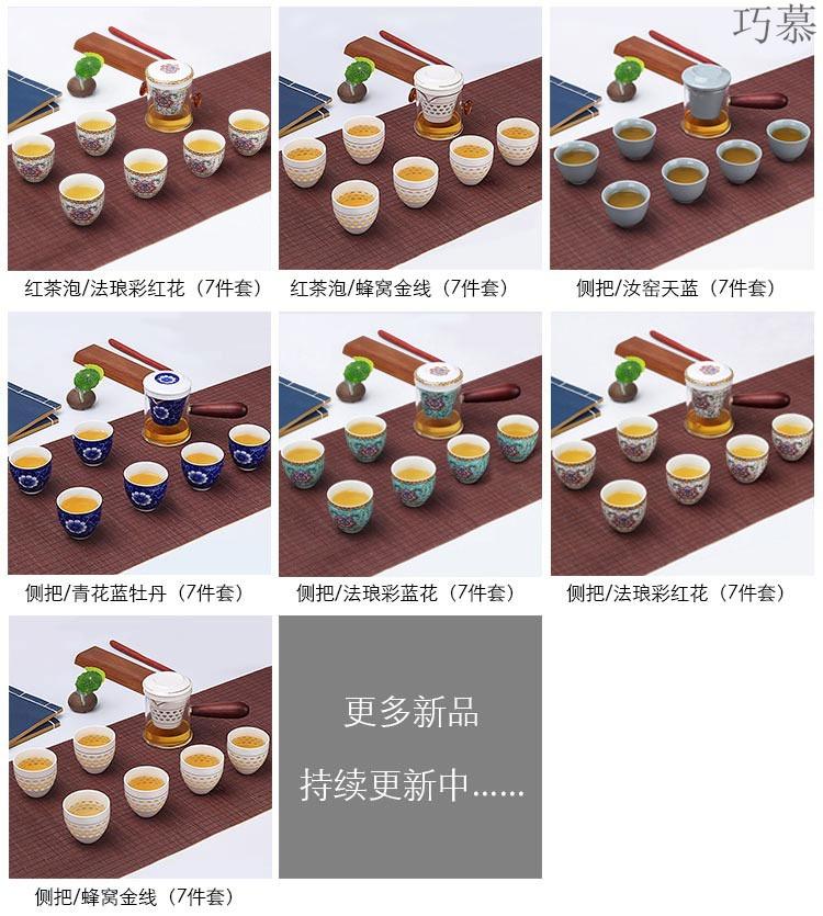 巧慕冲茶器-哥绿 青花陶瓷红茶茶具泡茶器飘逸玲珑杯玻璃茶壶