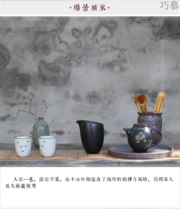 Qiao mu creative oblique expressions using black ceramic up fair keller of tea sea zen points is the home of kung fu tea tea utensils