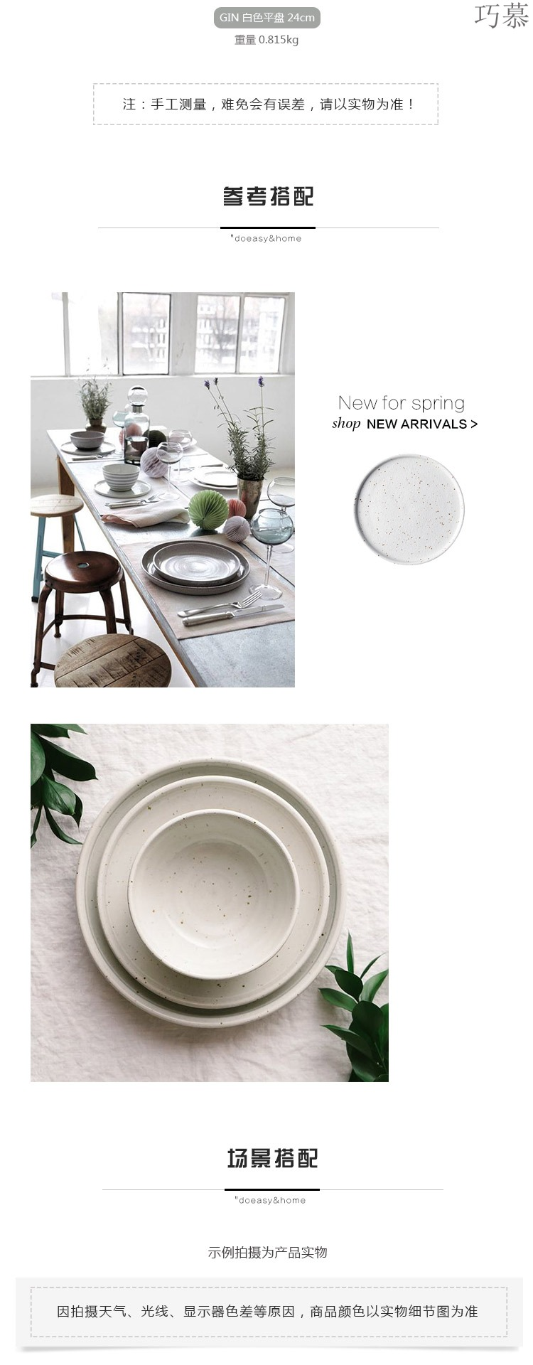 Longed for DY grinding ceramics steak restoring ancient ways opportunely disc white flat shallow plate breakfast of disc western - style food plate all round