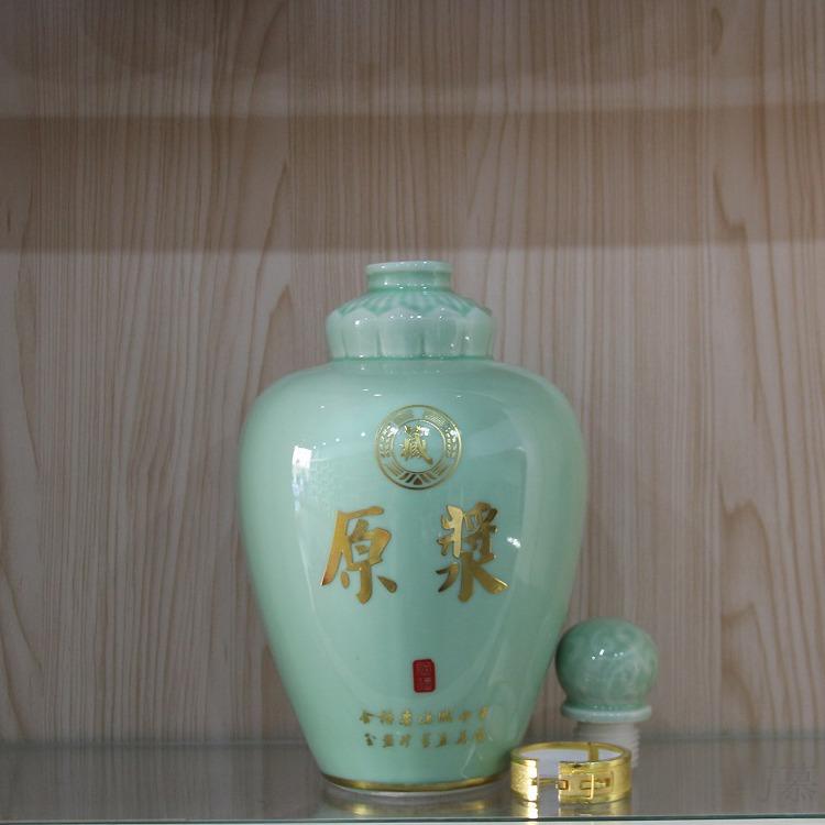 Qiao mu jingdezhen high temperature shadow blue glaze ceramic seal 5 jins of outfit protoplasmic mercifully bottle 5 jins of empty wine to send