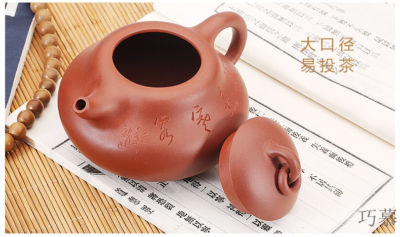 Qiao mu SU yixing undressed ore small red mud hoist are it to make tea household of Chinese style kung fu tea set 260 cc the teapot