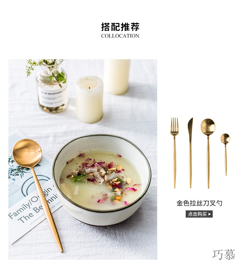 Qiam qiao mu Japanese household ceramics rainbow such use large bowl of soup bowl of salad bowl move jobs creative students