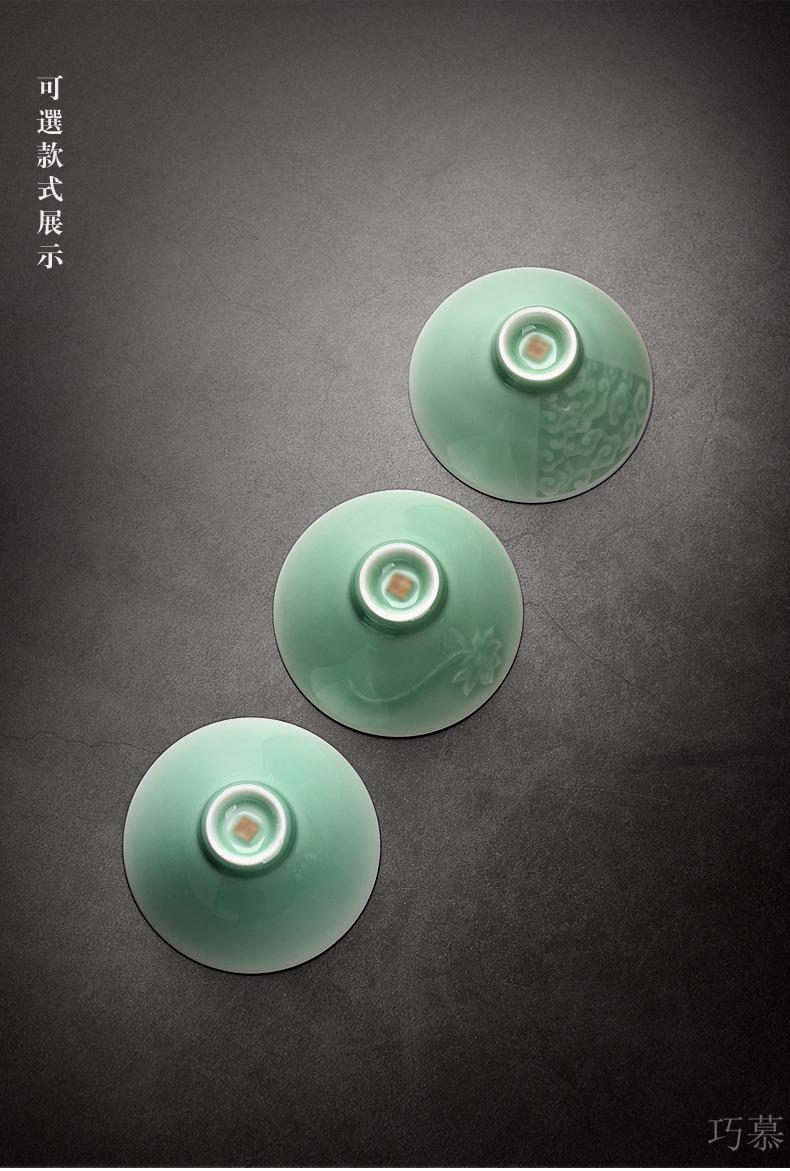Qiao mu QYX hat to fullness manual sample tea cup kung fu tea set small ceramic cups a master cup single CPU longquan