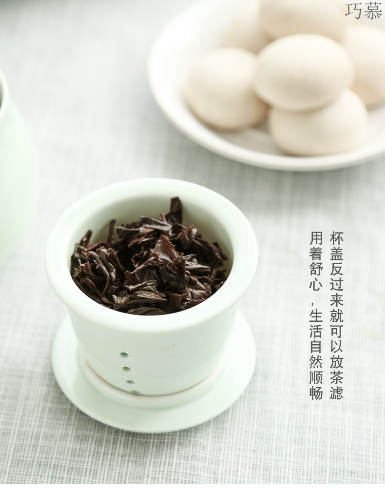 Qiao mu creative celadon) tea with cups of tea every lid about keller keller cup coffee cup
