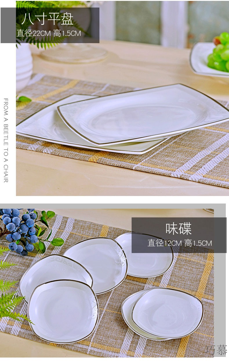 Chinese style household qiao mu dishes suit of jingdezhen ceramics dishes dishes European contracted creative ipads porcelain tableware