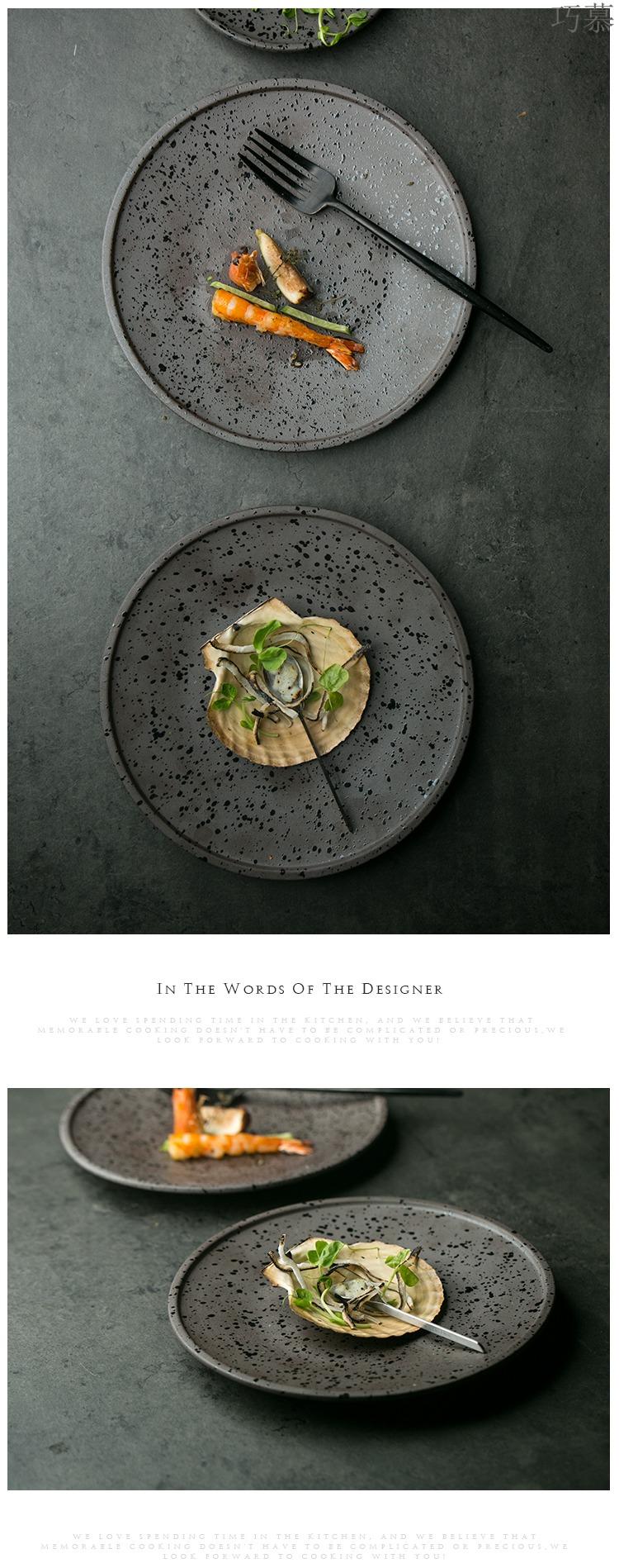 Qiao mu DY wu TaoXiaoPan creative ceramic colored tujia steak with fine TaoPan dish dish dish dish food dish