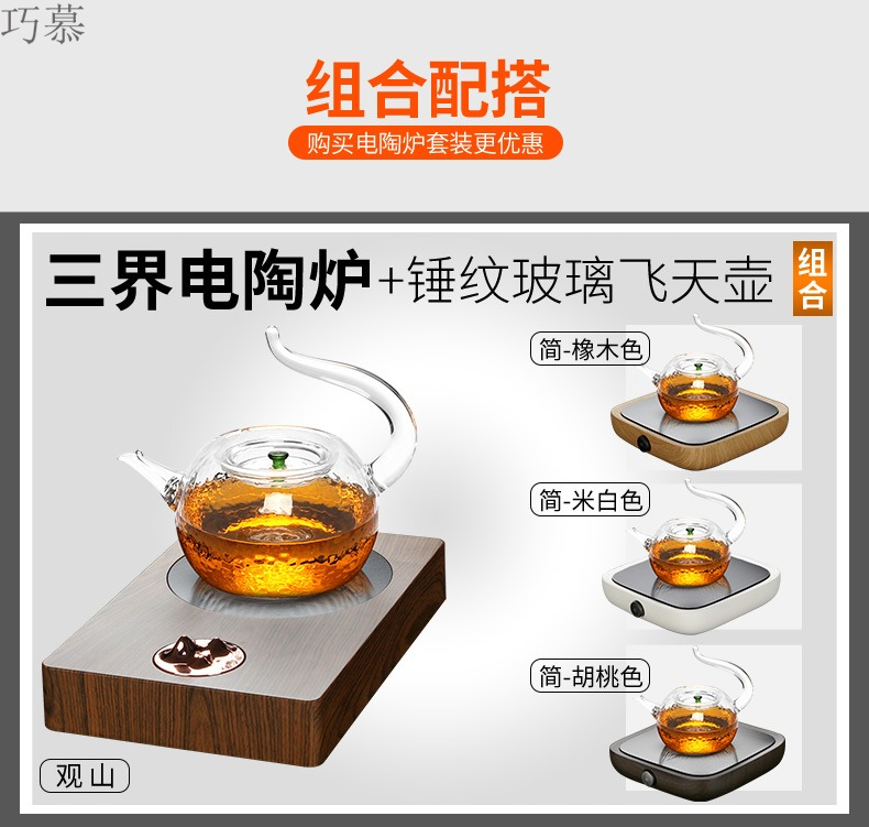 Longed for thickening heat - resistant glass pot pot electricity TaoLu suit large boiling tea kettle kung fu tea tea