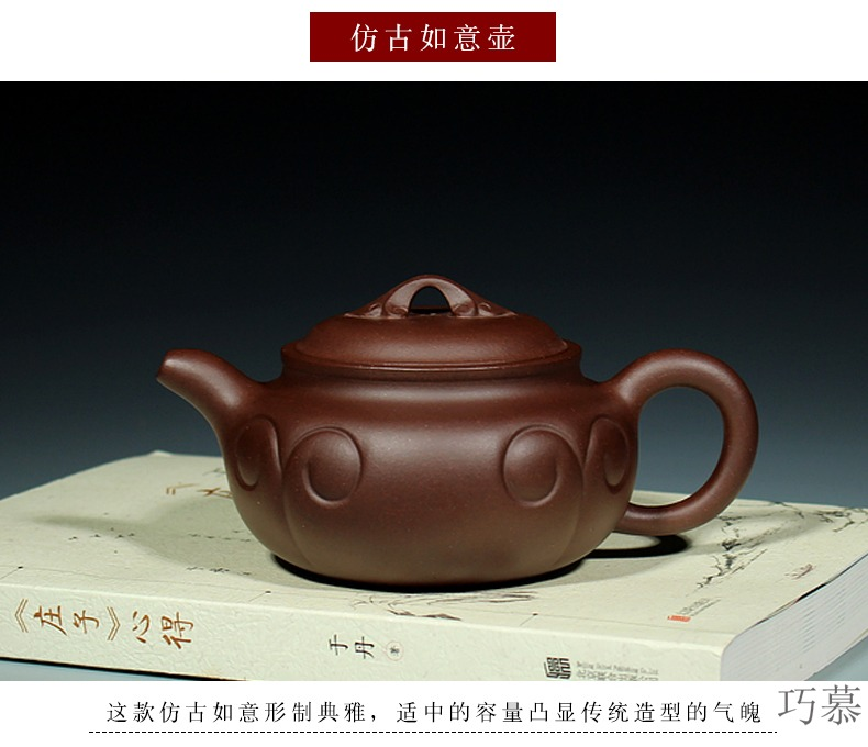 Qiao mu MY yixing purple sand teapot all real product manual craft boutique like archaize of famous kung fu tea set