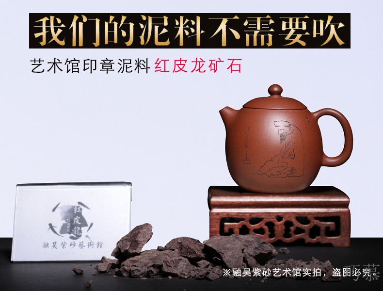 Qiao mu HM it yixing masters all hand carved painting Long Dan pot of run of mine ore red one dragon ball hole teapot tea set
