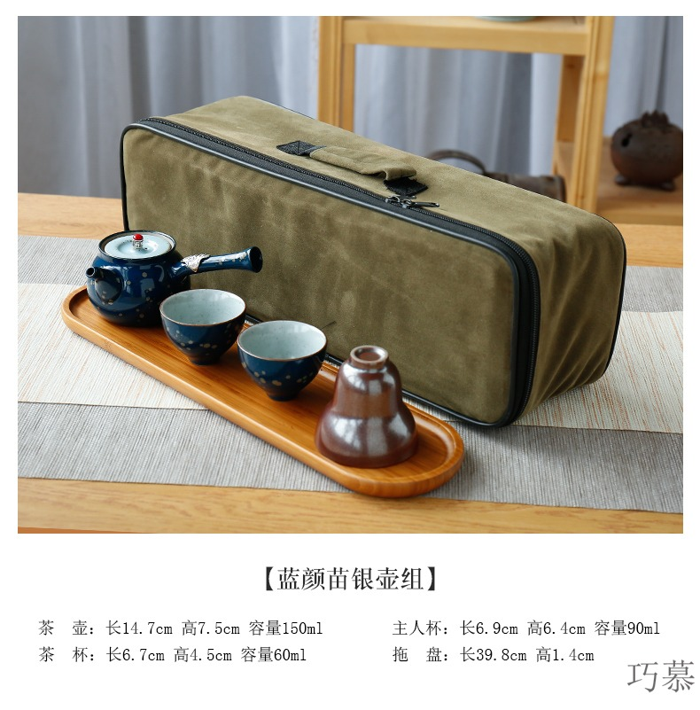 Qiao mu up kung fu tea set ceramic home outfit checking ceramic cups masterpieces GaiWanCha sea of a complete set of the teapot