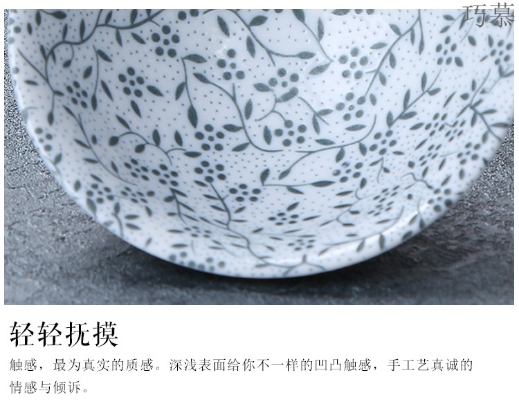 Qiao mu of jingdezhen blue and white porcelain hat cup sample tea cup ceramic kung fu tea master single CPU use Japanese tea cups