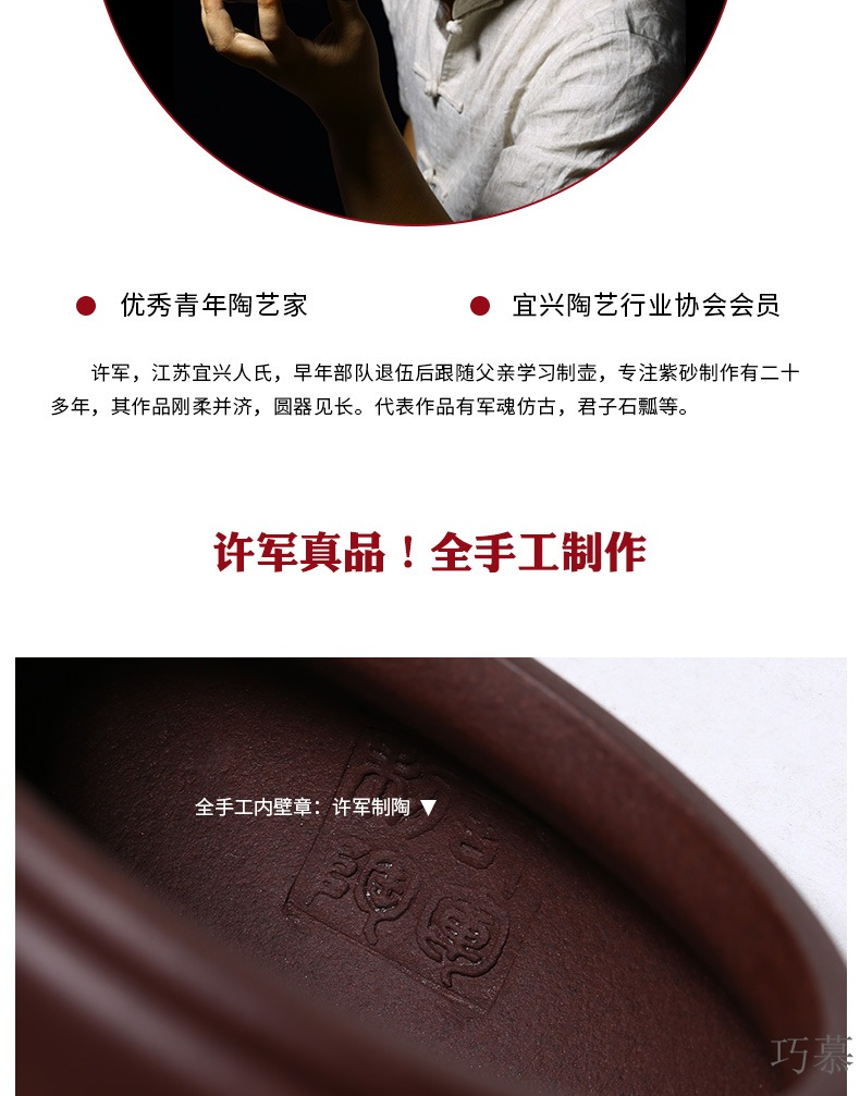 Qiao mu YM yixing masters are it pure manual teapot home outfit tea auspicious the mythical wild animal