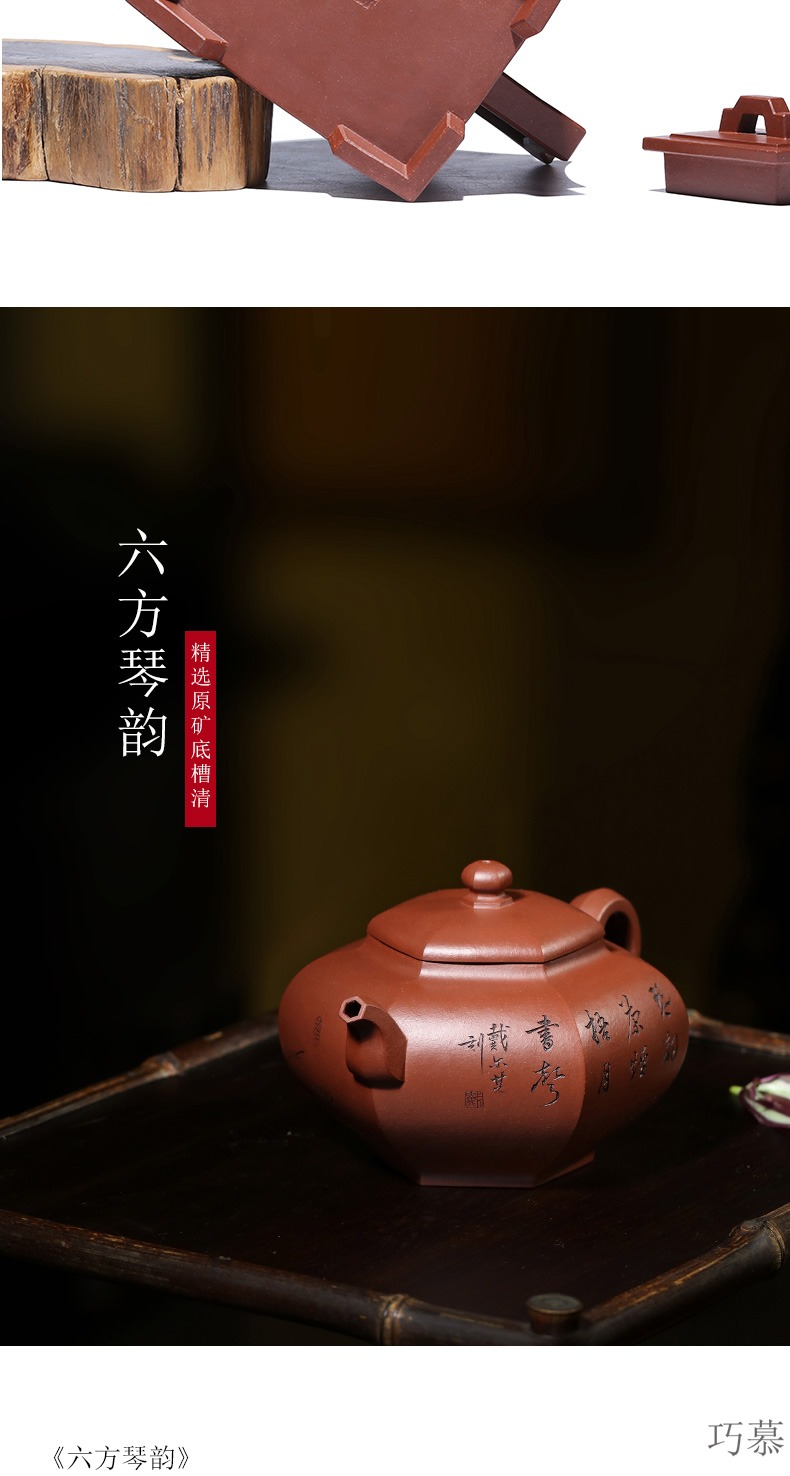 Qiao mu YH yixing famous ore mud cleaning bottom groove are it checking home landscape girder the teapot