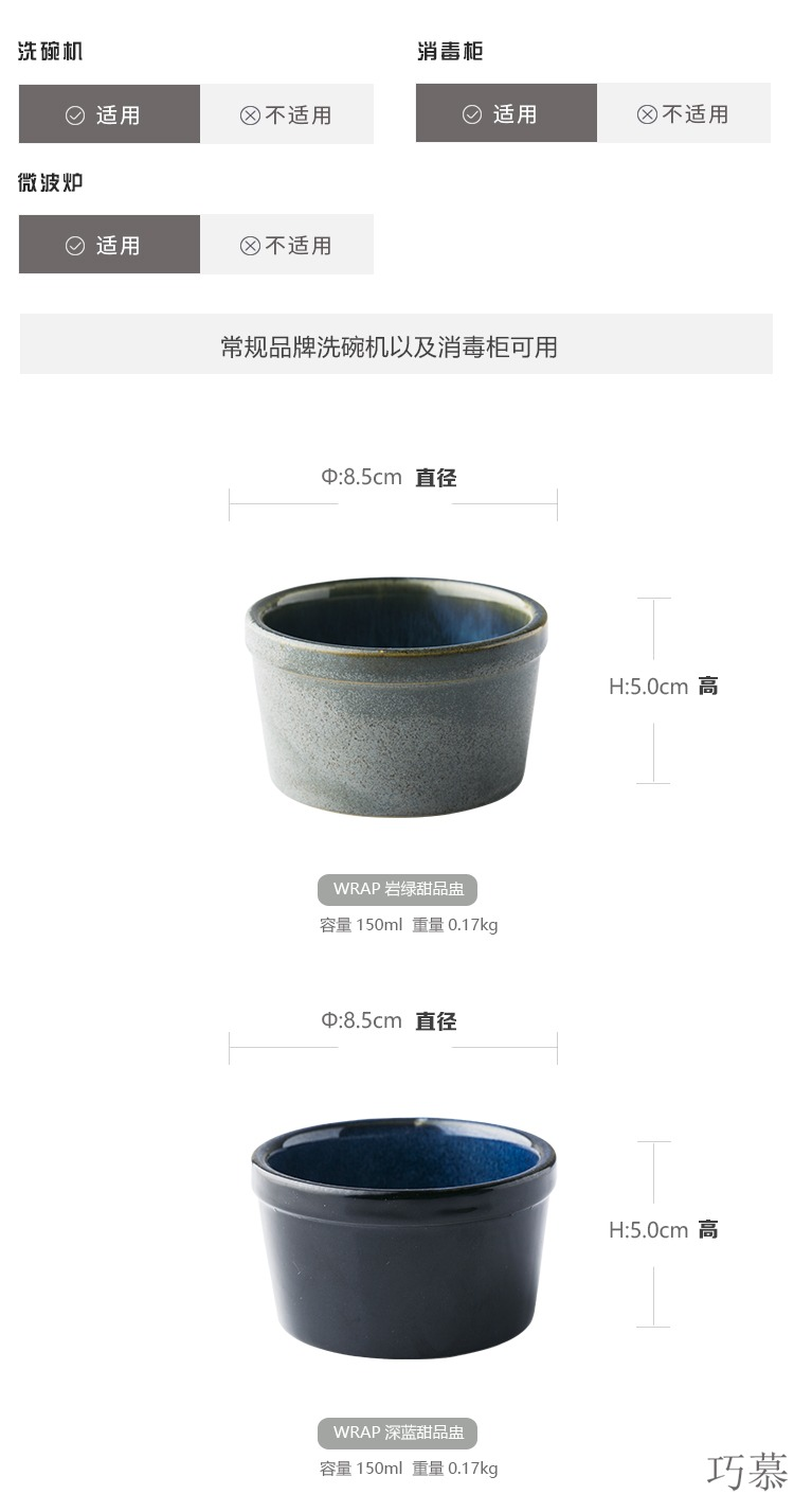Qiao mu Europe type high temperature resistant dessert to use creative snack bowl of restoring ancient ways of household ceramic baking bowl of soup bowl pudding cup