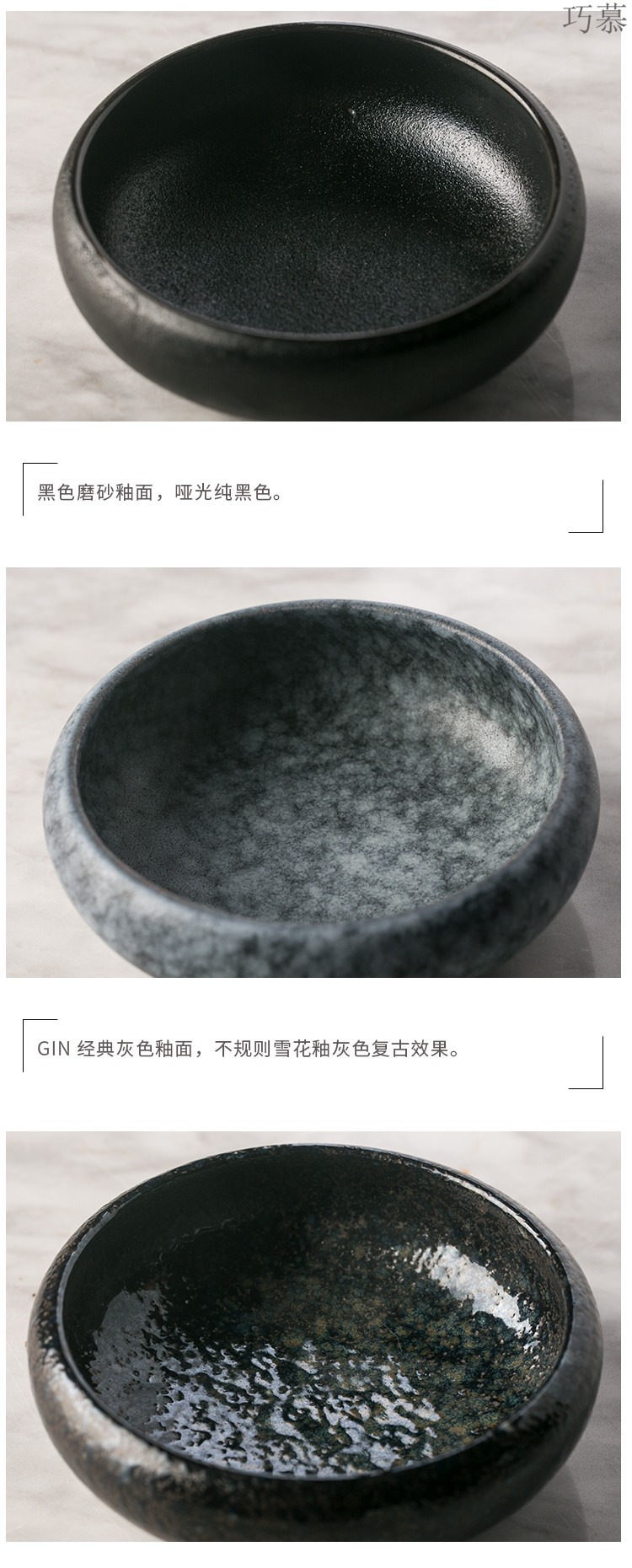Qiao mu DY creative ceramic paste disc household vinegar dish taste dish of hot pot sauce little restaurant dishes plate snack plate