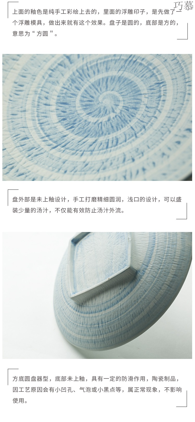 Qiao mu DY ceramic blue wave son rounded square chassis of kitchen utensils household food dish plate western food steak dish plates