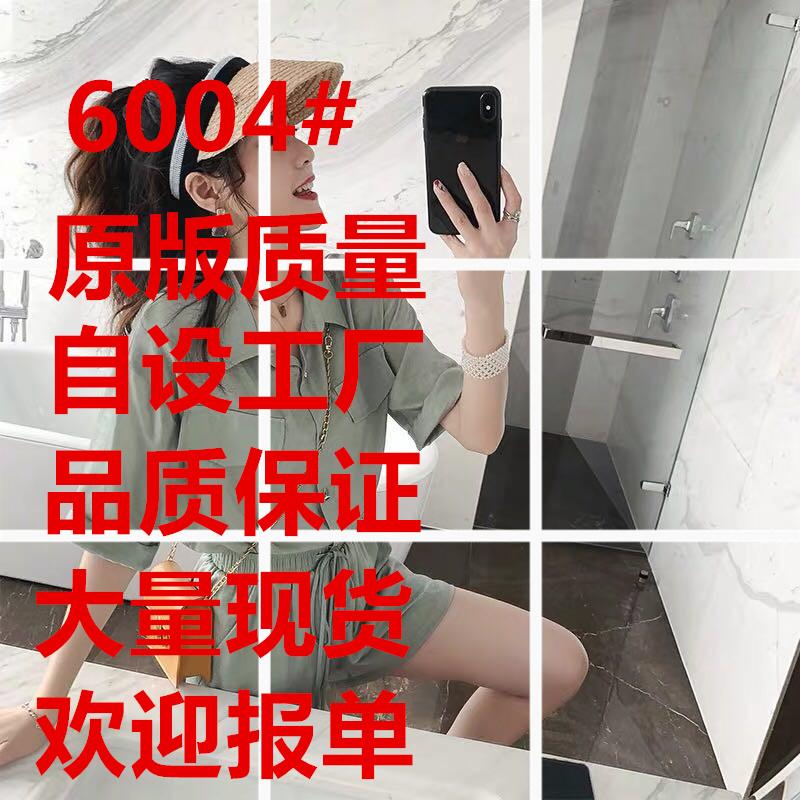 4.29新品包邮 韩版工装风卷边短袖衬衫两件套高腰阔腿短裤套装女
