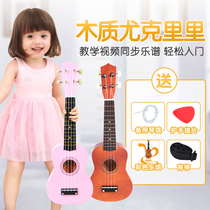 Ukreli Beginner children Small guitar toys can play students into