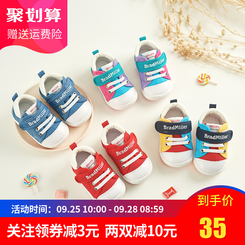 宝宝学步鞋0-1-3岁男婴儿鞋冬加绒软底防滑女童春秋透气宝宝鞋子