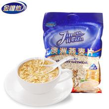 澳洲速食营养燕麦片1500g
