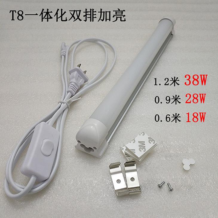 一体化灯管带开关线全套家用插座支架灯护眼宿舍床头灯详细照片