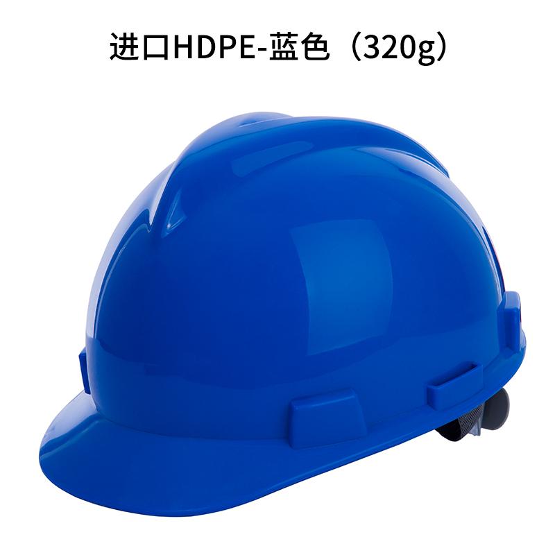 11,5 юаней голубой -Import pe