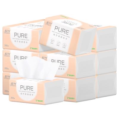 300张4包抽纸整箱批发家用卫生纸巾实惠家庭装餐巾纸擦手面巾纸抽