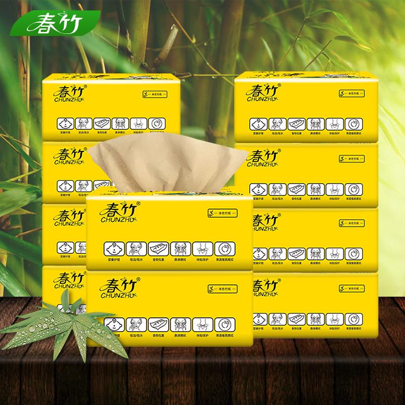 【拍3件】春竹本色竹浆婴儿抽纸18包