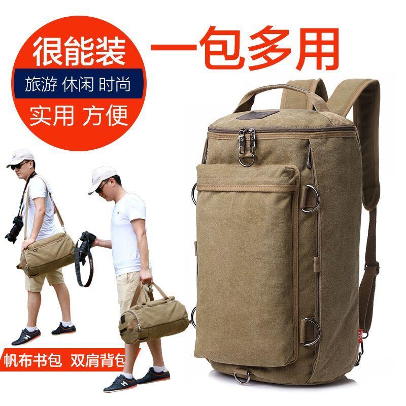 休闲帆布男士双肩背包休闲简约多功能旅行大容量包电脑包单肩包女
