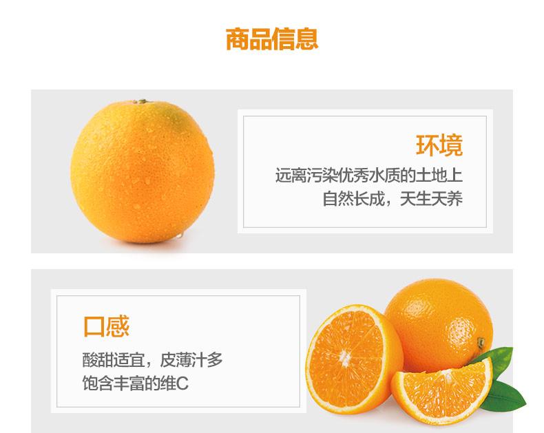 赣南脐橙郑州销售中心,河南年货水果好礼品
